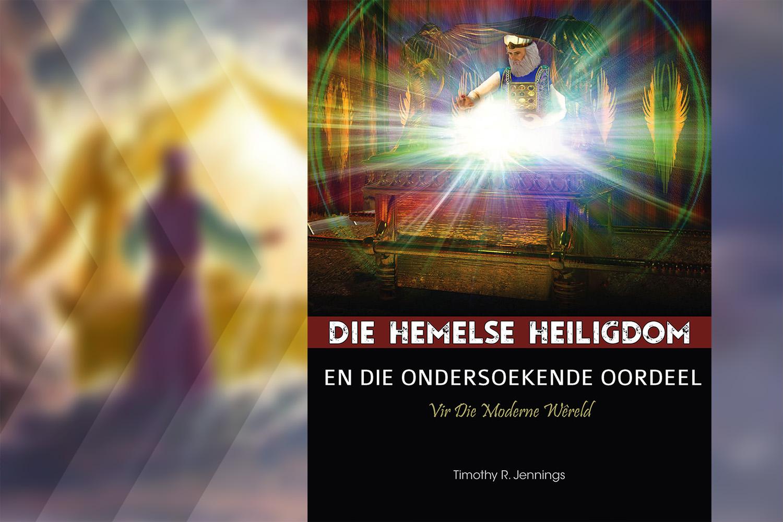 Die hemelse heiligdom En Die Ondersoekende Oordeel