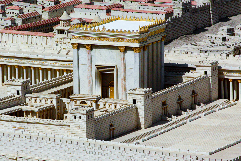 Защо цар Давид не можа да построи храма?